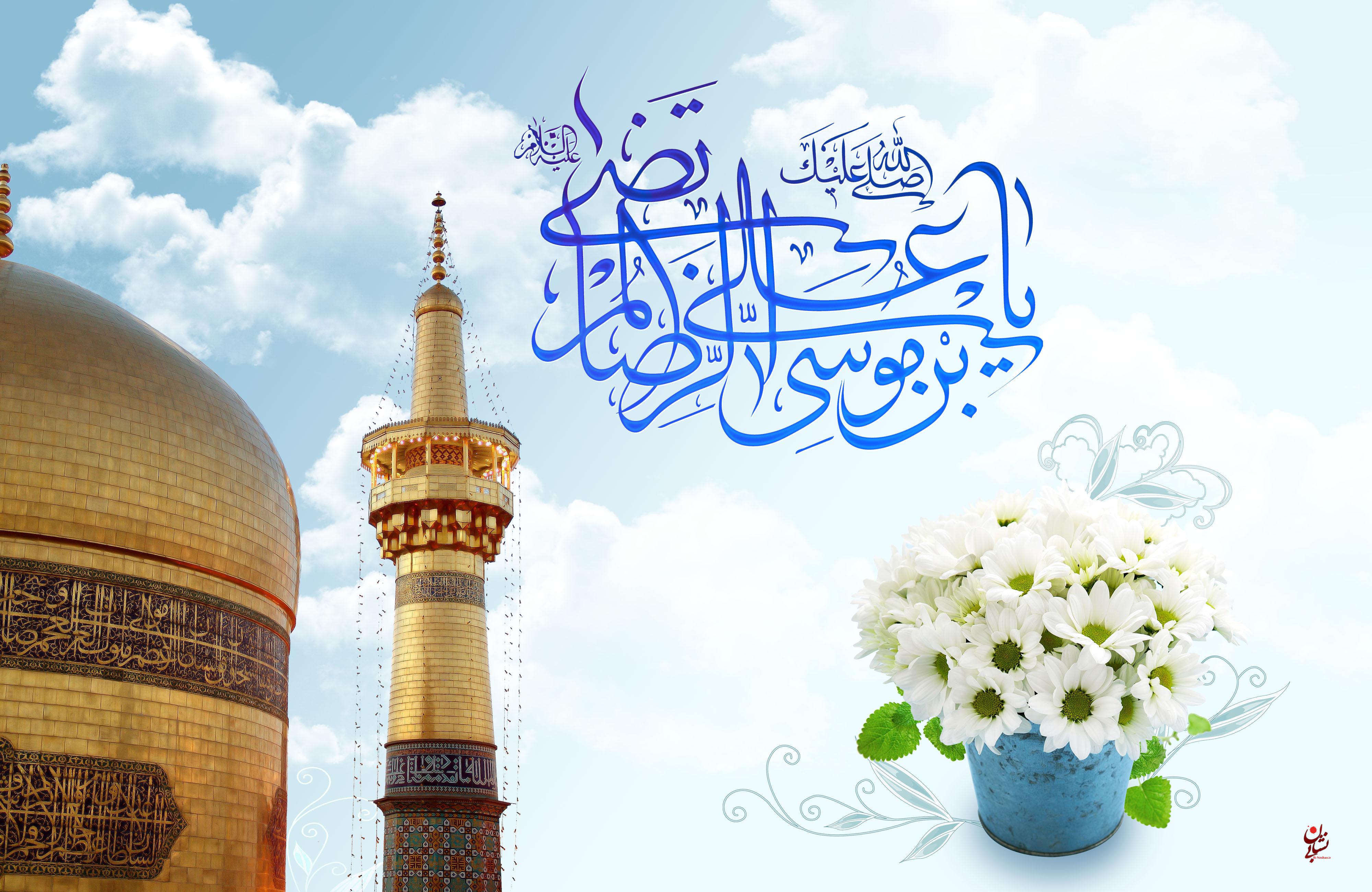 Image result for مباهله در کلام امام على بن موسى الرضاعلیه السلام