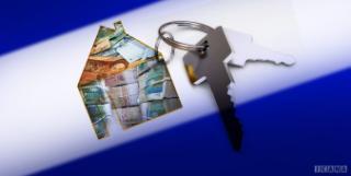 اخذ مالیات از خانه های بیش از ۷۵ متر با درنظر گرفتن تمکن مالی افراد