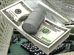 مالیات با عقب نشینی ۳ هزار میلیارد تومانی دربودجه ۹۵