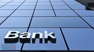 ضرورت ورود بانکهای خارجی